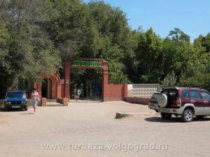 Санатории Волгоградской области