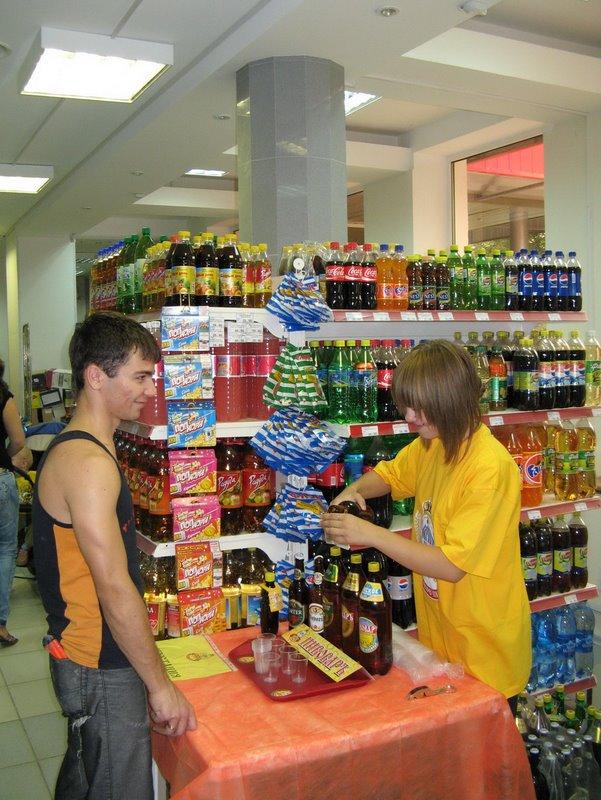 Экскурсия  «ООО Пивовар»